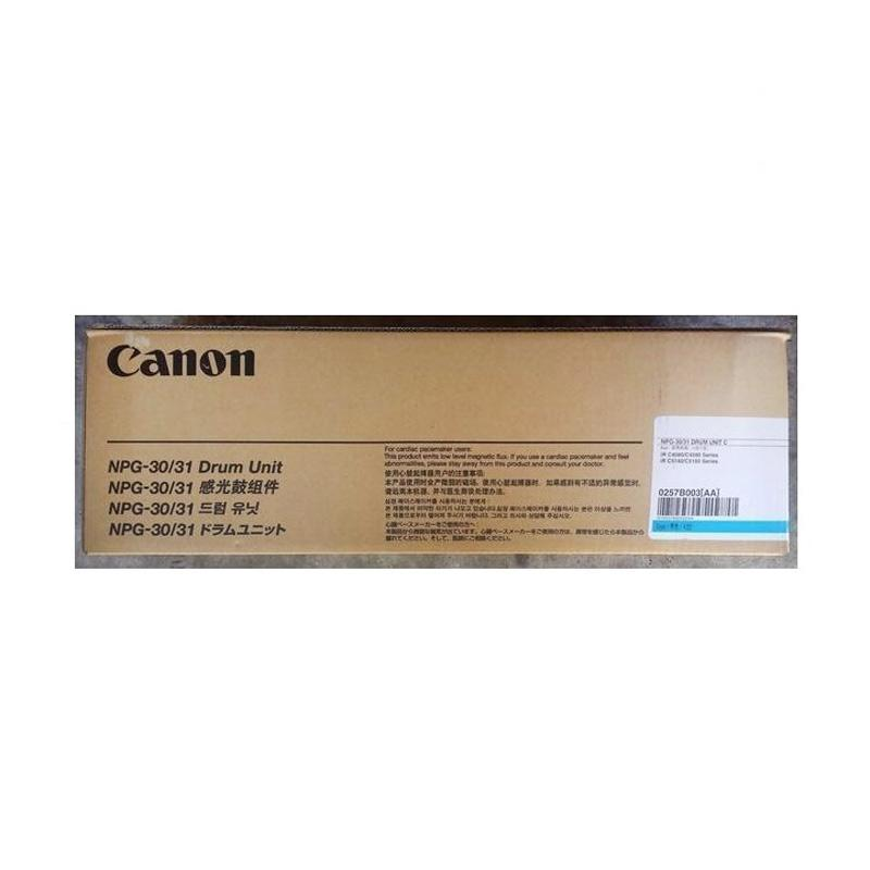 Canon Original NPG 30 Drum for Mesin Fotocopy IRC5180 or IRC5185I - Yellow