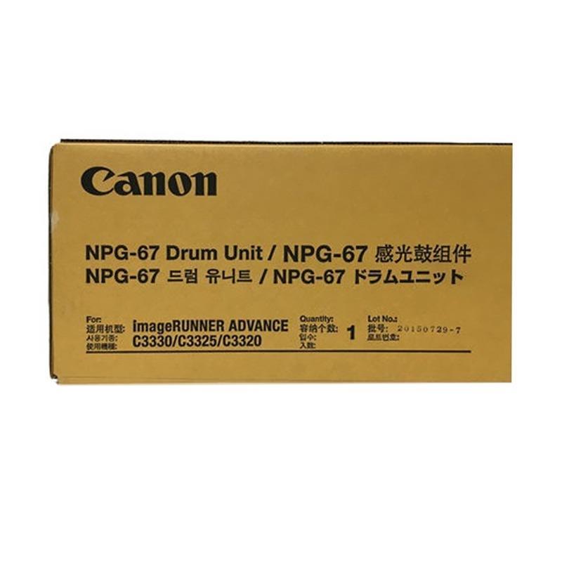 Canon NPG 67 Original Drum for Mesin Fotocopy IR ADV C3320/C3325/C3330 - Yellow