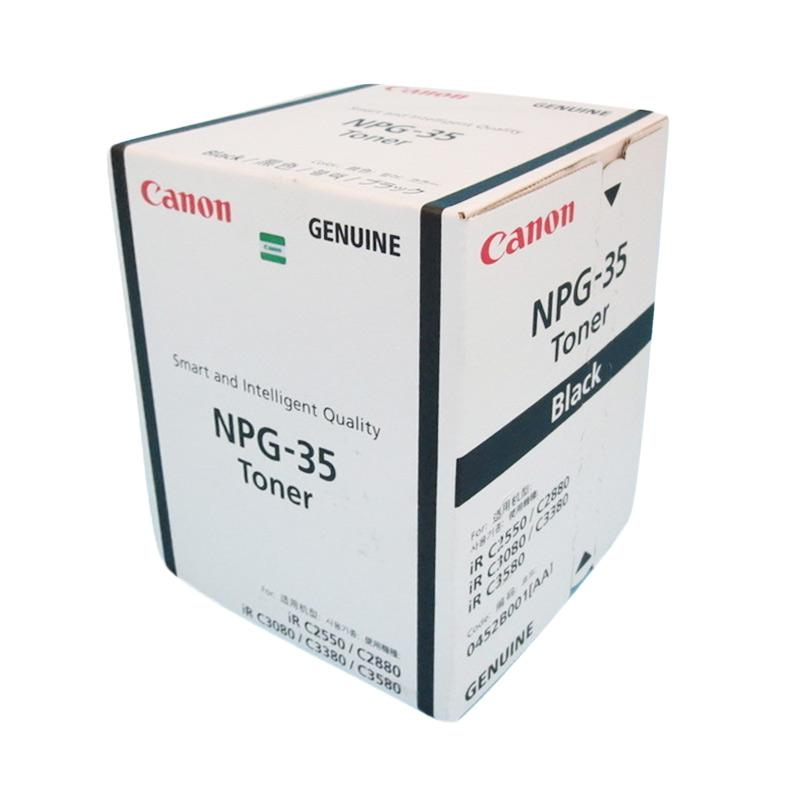 Canon Toner NPG 35 Original for Fotocopy Mechine IRC2550i/IR2080i/IRC3380i/IRC3580i - Black