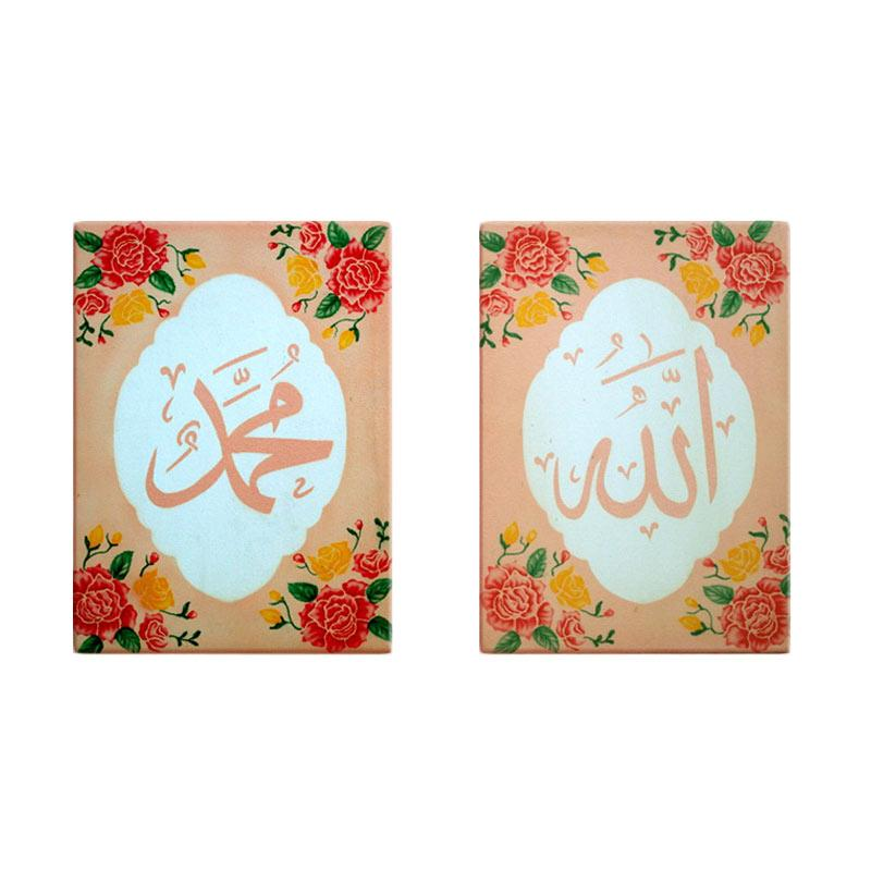 Lukisanku Allah Muhammad Bunga Shabby Chic 2 Lukisan Kaligrafi