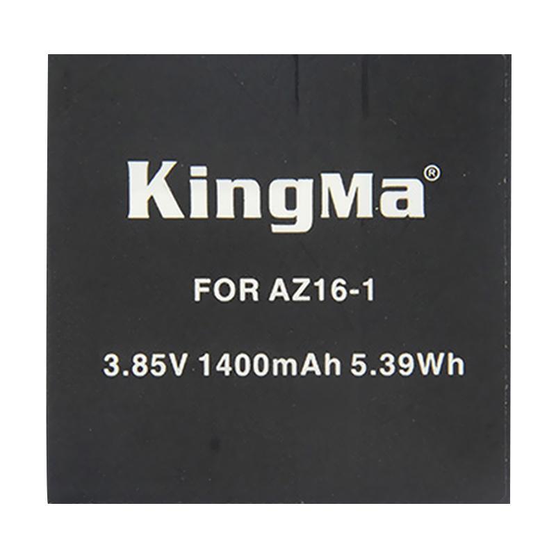 Kingma Replacement Baterai For Xiaomi Yi 4K Ver.2 Action Camera - Hitam