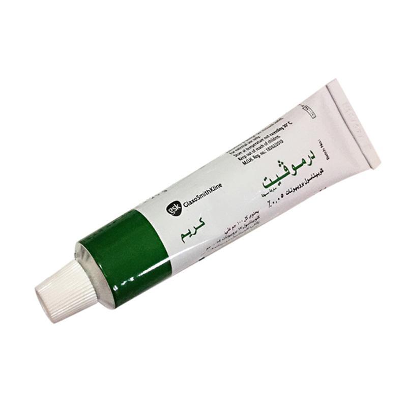 Jual Salep Kulit Dermovate Hijau Original Cream Pemutih dan Penghilang Bekas Luka [25 g] Online - Harga & Kualitas Terjamin | Blibli.com