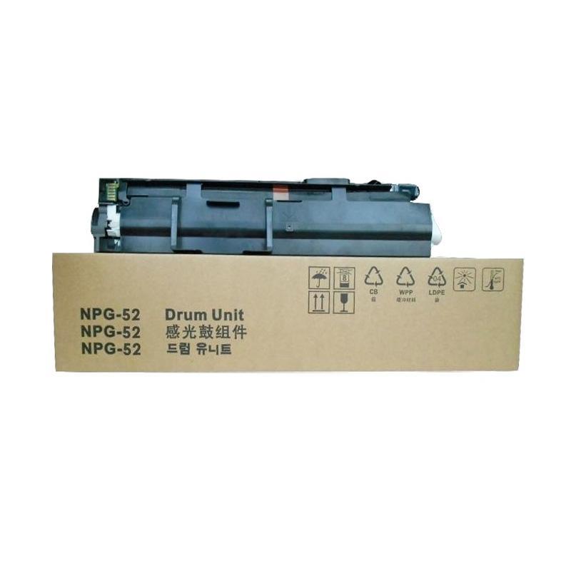 Canon Original Drum NPG 52 Toner Cartridge for Mesin Fotocopy IR ADV C2020/C2020H/C2025H/C2030H/C2220L/C2220/C2225/C2230 - Magenta