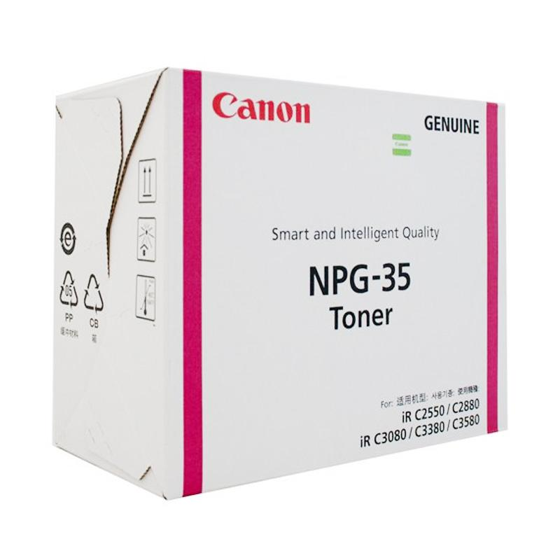 Canon Toner NPG 35 Original Untuk Mesin Fotocopy IRC2550i, IR2080i, IRC3380i, dan IRC3580i - Magenta