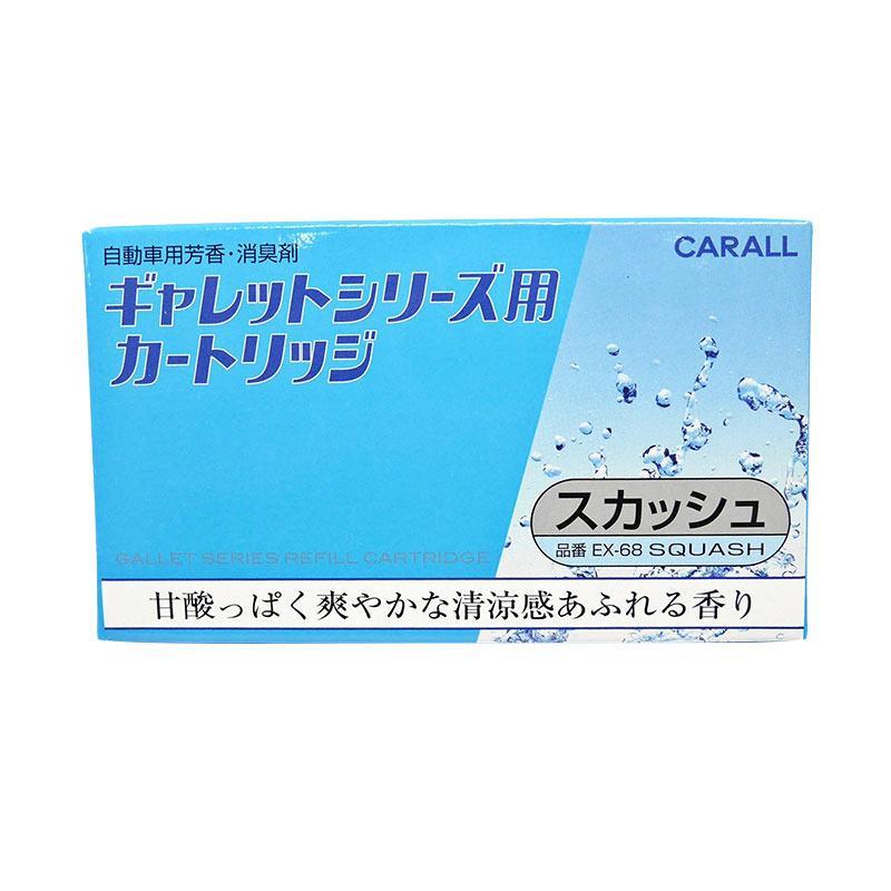 Carall Gallet Ardito EX68 Squash Car Air Freshener Parfum Mobil Refill
