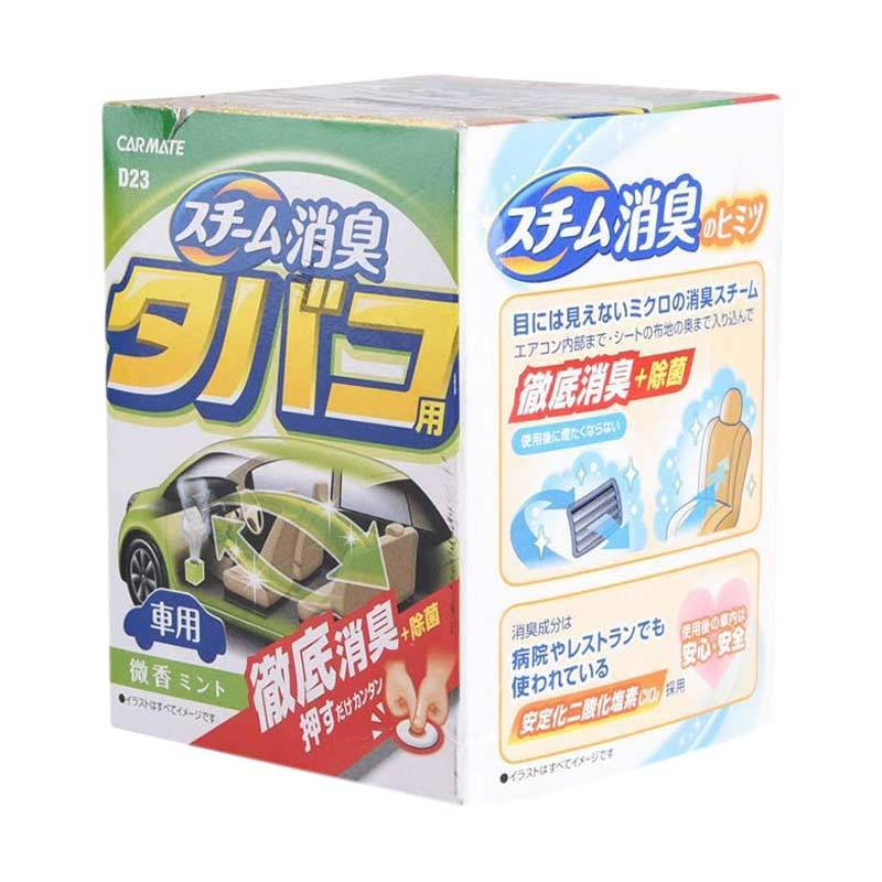 Carmate Steam D23 Deodorant Clean Car Air Conditionar Without Incense Deodorant Uap Penghilang Bau