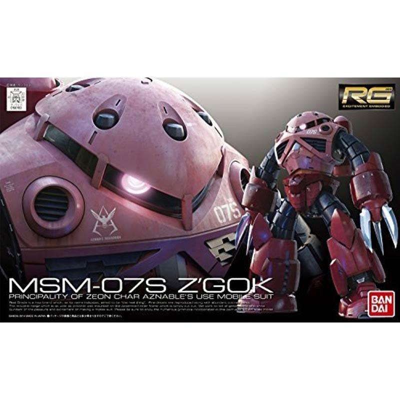 Bandai RG Char's Z'gok Model Kit [1 : 144]