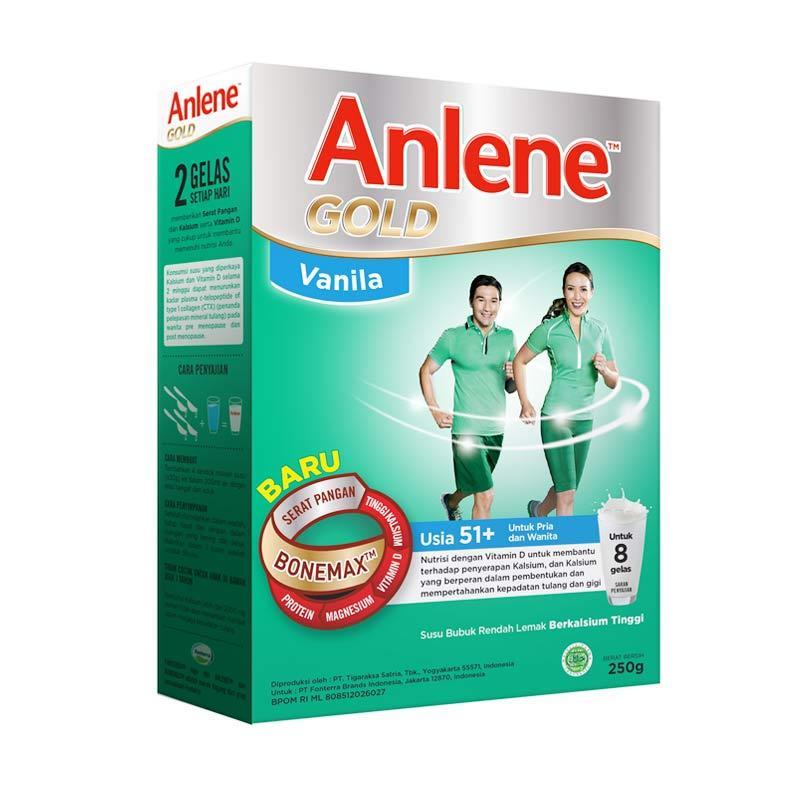 Anlene Gold 51+ Vanilla  [250 g]