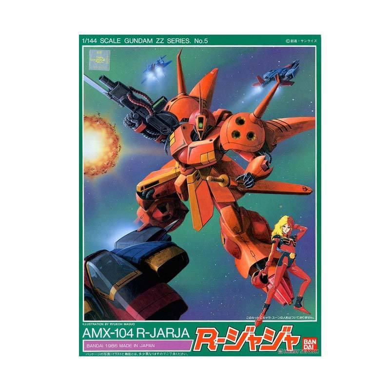 Bandai 1/144 R-Jarja Model Kit