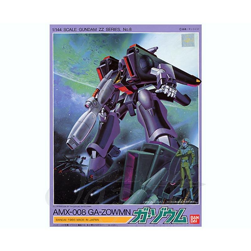 Bandai Ga-Zowmn Model Kit [1:144]