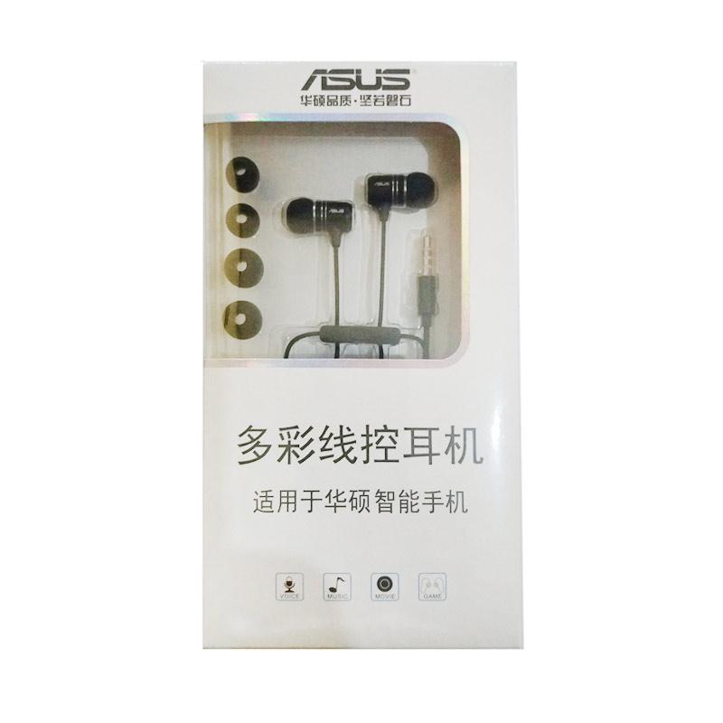 harga Asus Original In Ear Headset Blibli.com