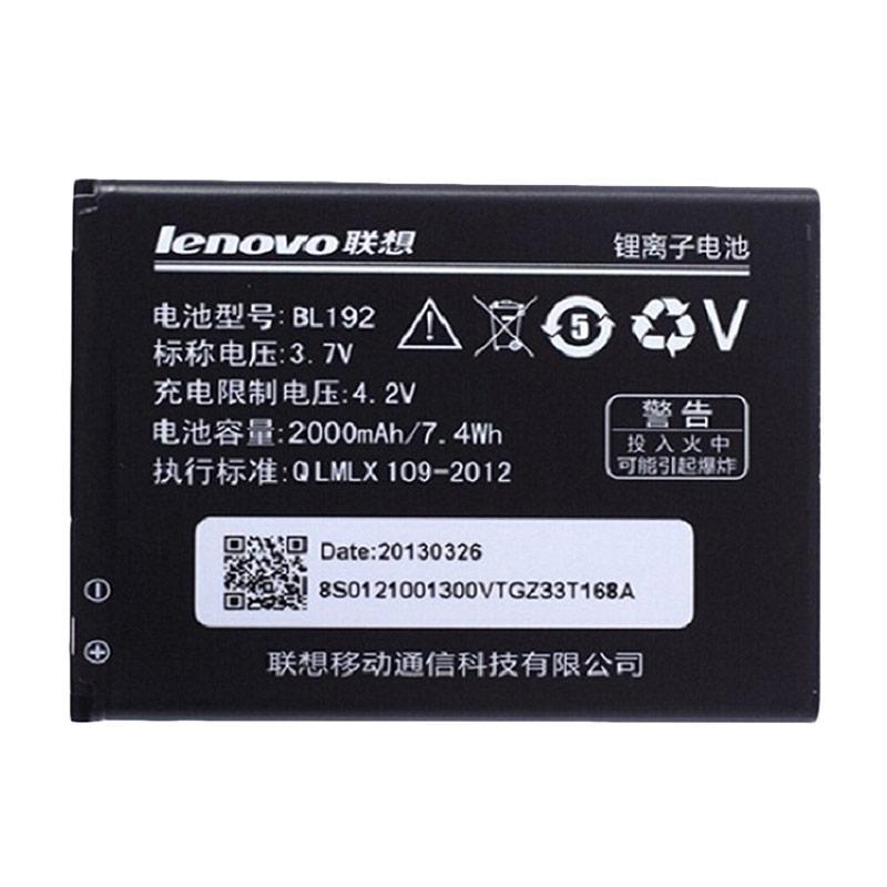 Lenovo BL192 Batery for Lenovo 680 A750 [2000 mAh]