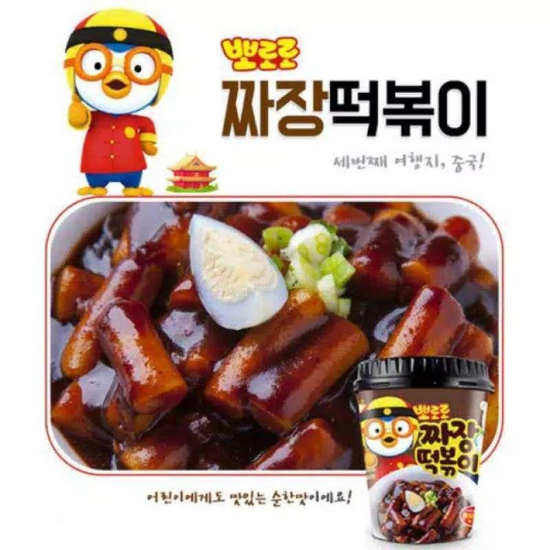 Jual Jjanjang Pororo Instant Toppoki Tteokbokki Stir Fried Rice Cake Cup Anak Jjanjang Online Maret 2021 Blibli