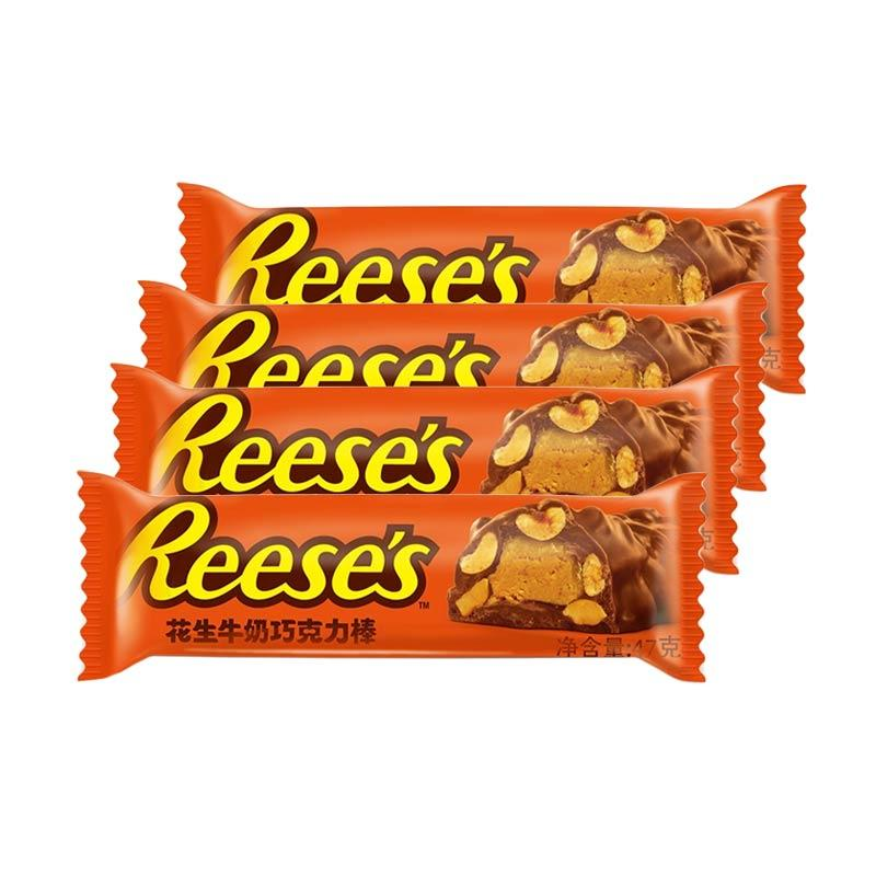 Reese's Nutbar Cokelat [47 g/5 pcs]