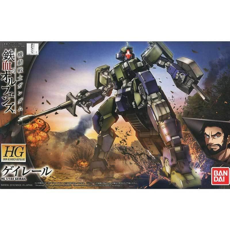 Bandai HG Geirail Gundam Model Kit [1/144]