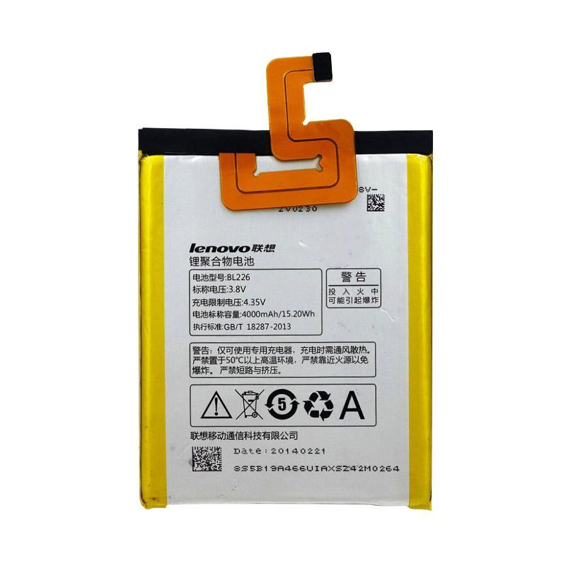 Lenovo Original Battery for Lenovo S860 - Silver