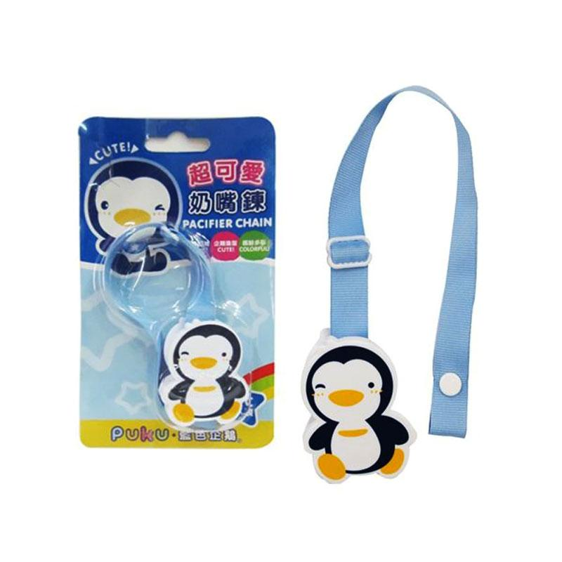Puku Pacifier Clipper Penguin Tali Gantungan
