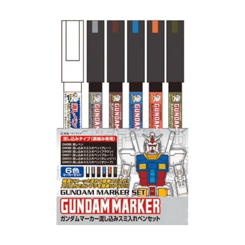 Mr Hobby GMS 122 Gundam Marker Sumi-ire Pen Set