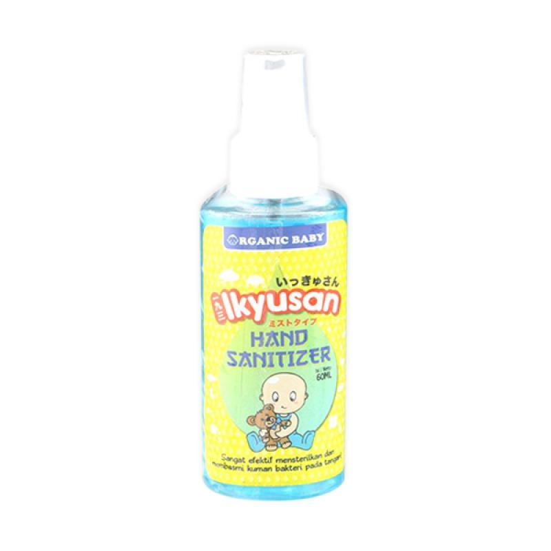 Ikyusan Hand Sanitizer [60 mL]