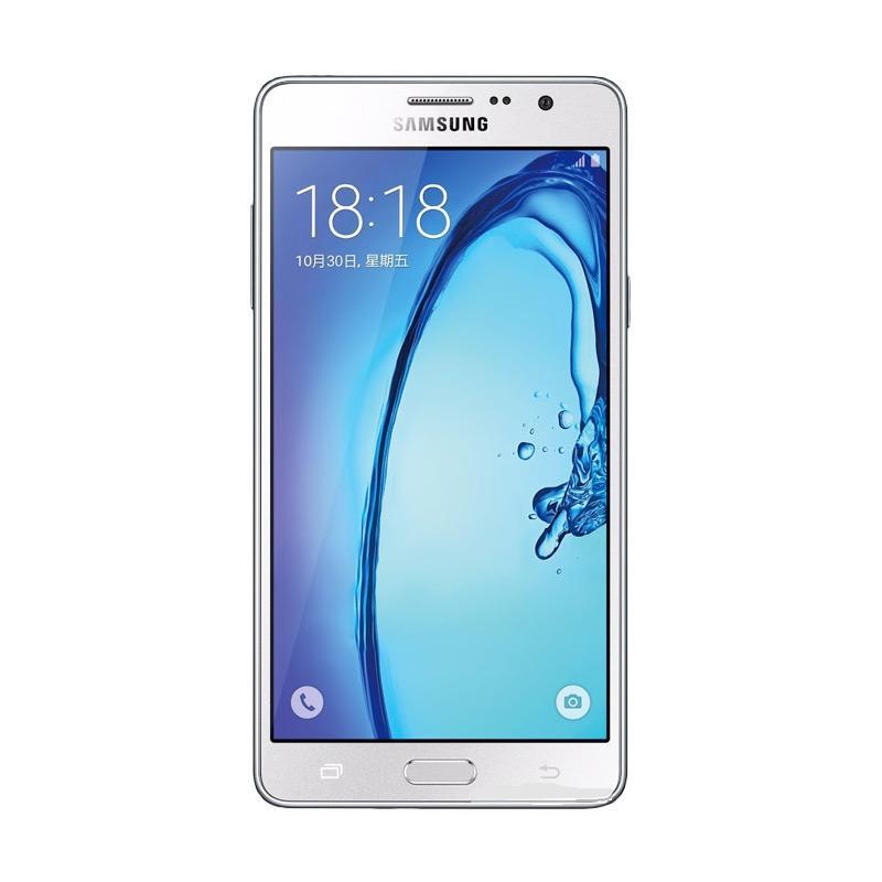 Samsung Galaxy On5 2016 Smartphone