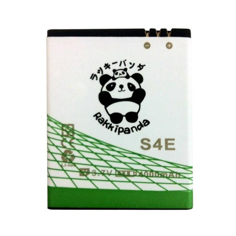 RAKKIPANDA Double Power IC Battery for Advan S4E or S4J [4000 mAh]