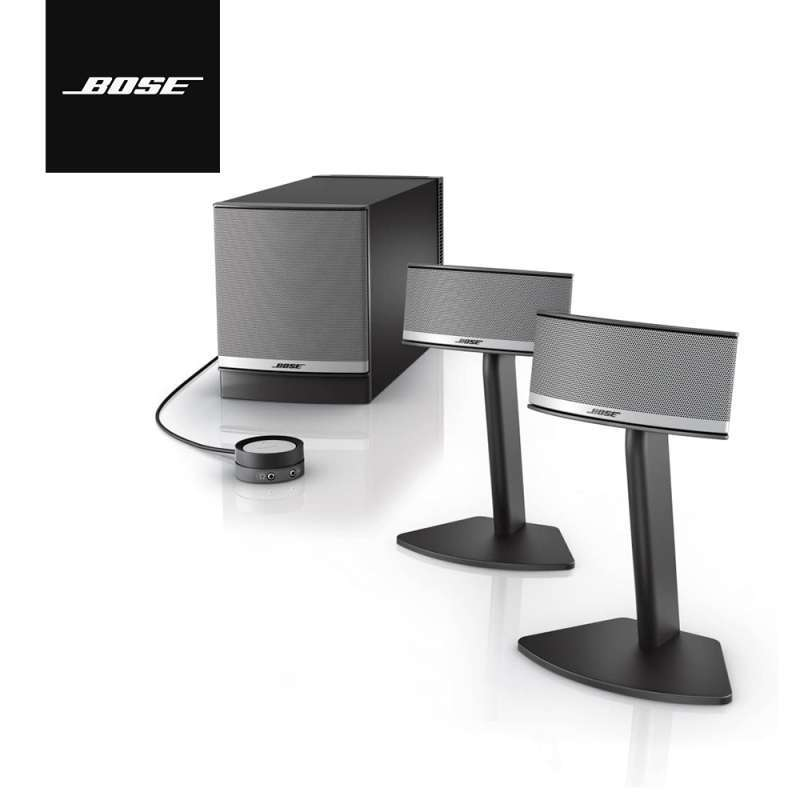 Bose Companion 50 Multimedia Speaker System Black