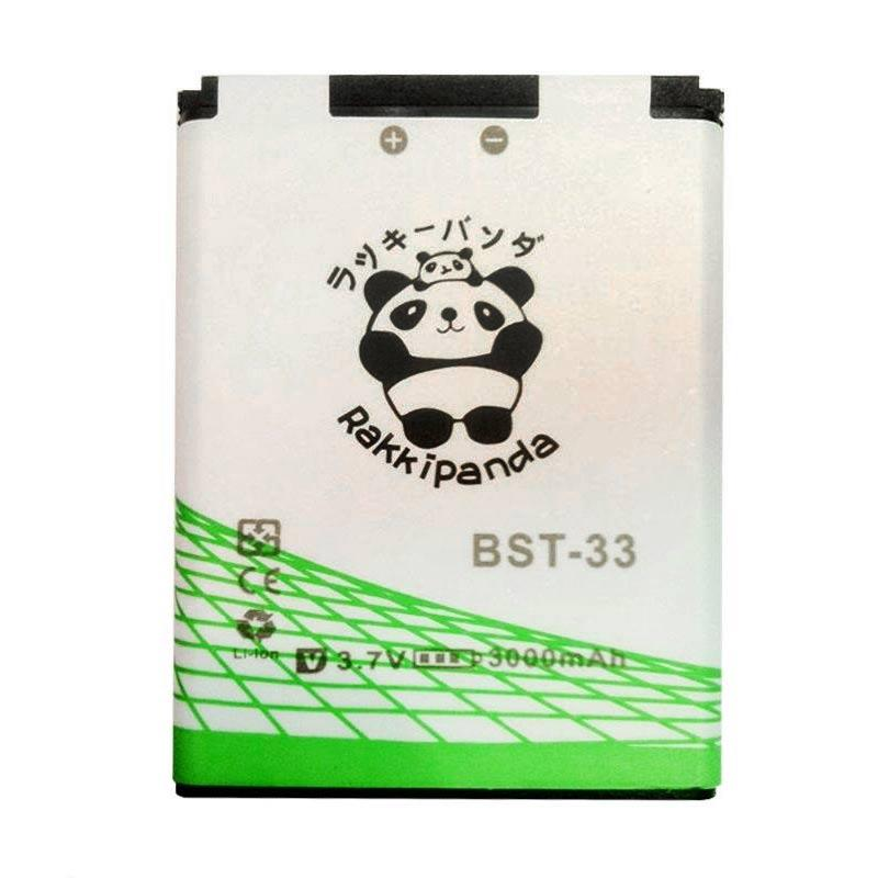 RAKKIPANDA Double Power IC Battery for Sony Xperia BST-33