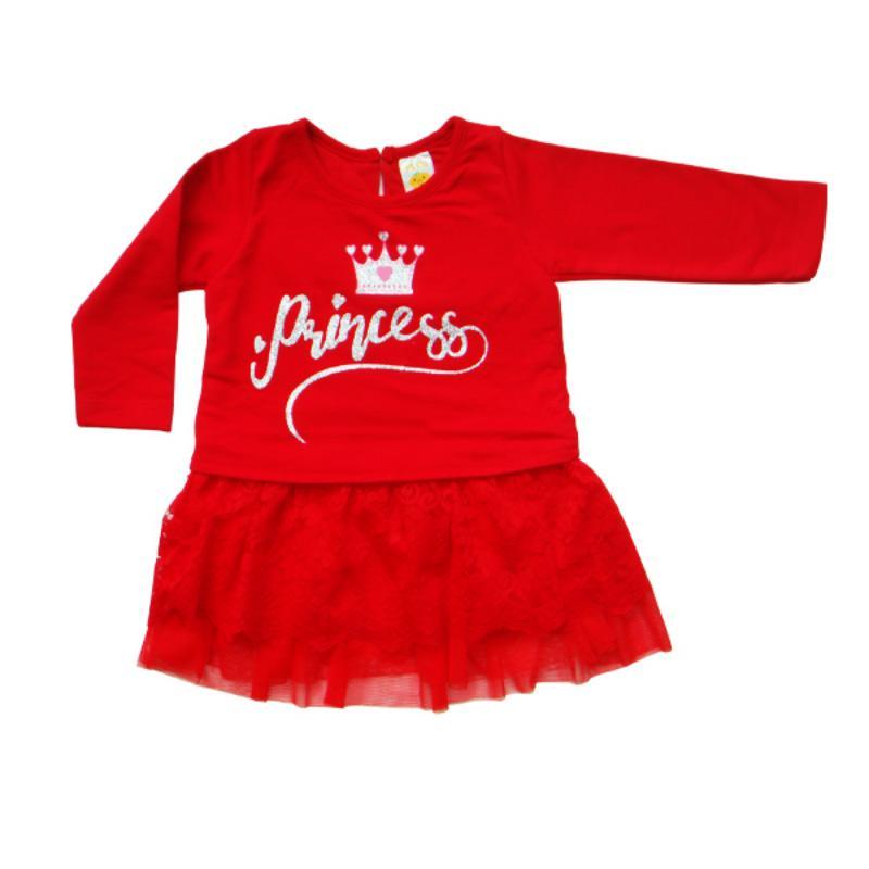 harga PLEU D-Brokat Princess Dress Anak [22 x 22 cm] Blibli.com