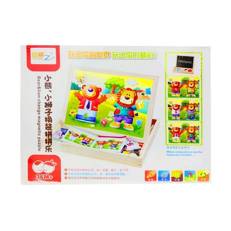 Istana kado IKO00857 Insert Magical puzzle N/A Lion Singa Mainan Edukasi