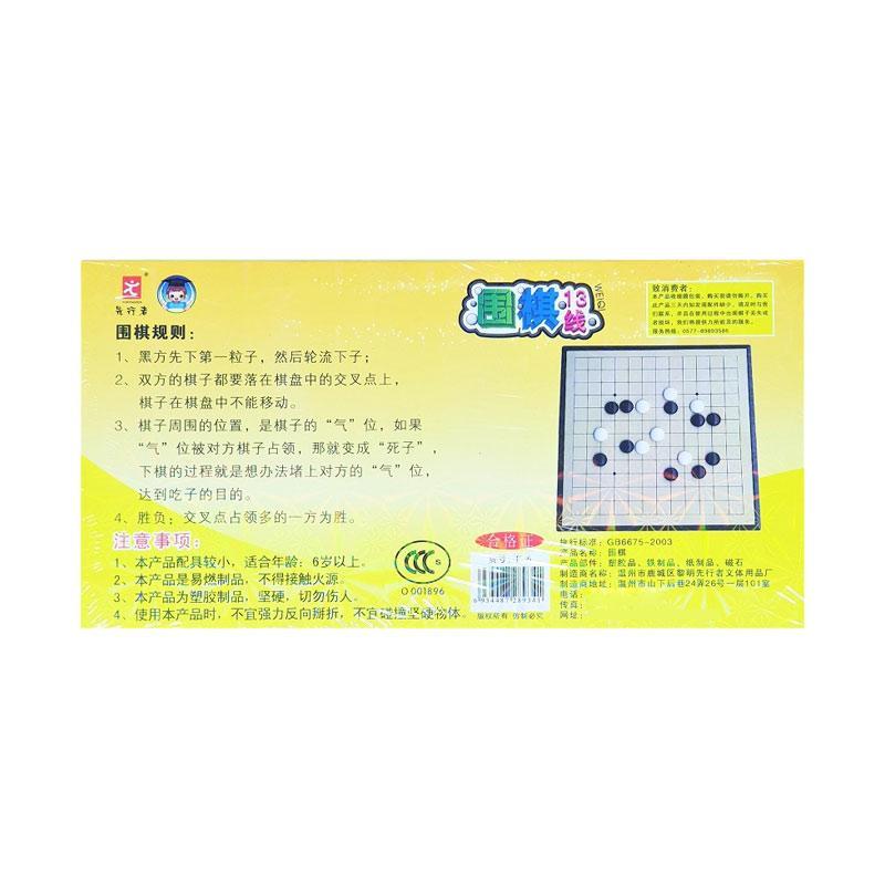 Jual Weiqiu Set Magnet Catur Go Weiqi Baduk Mainan Board Game 13 X 13 Cm Online November 2020 Blibli Com