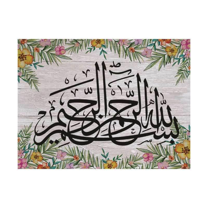 Jual Artistic 18 Kaligrafi Bismillah Poster Kayu Rustic Hiasan