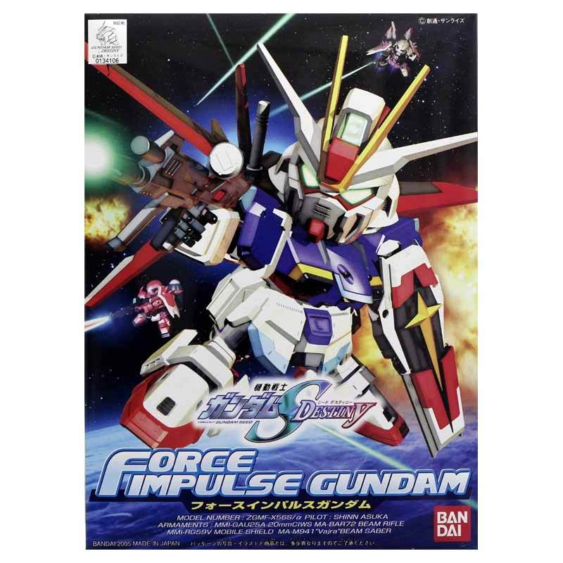 harga Bandai SD Force Impulse Gundam Blibli.com