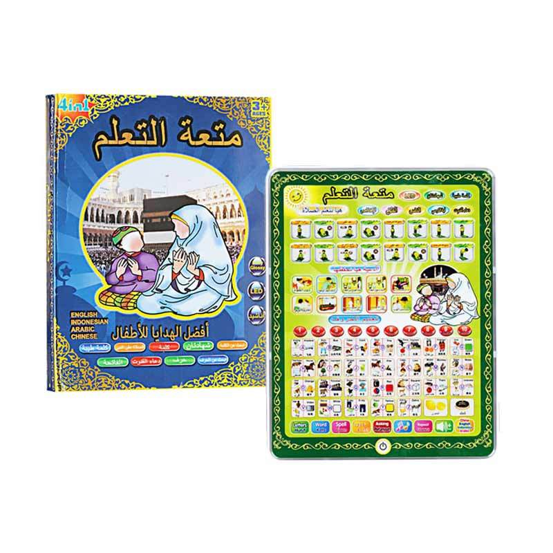 Playpad Anak Muslim 4 Bahasa With LED Mainan Anak