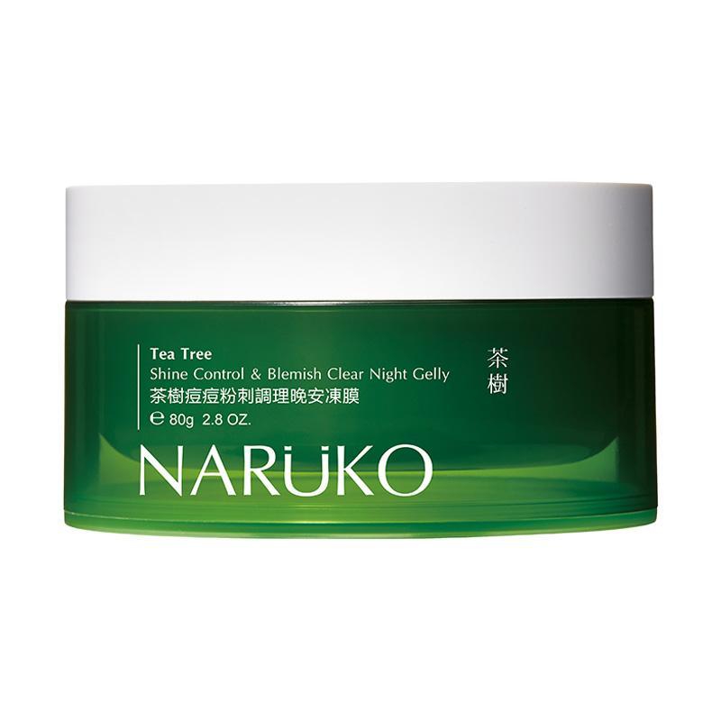 Naruko Tea Tree Shine Control Pelembab Wajah
