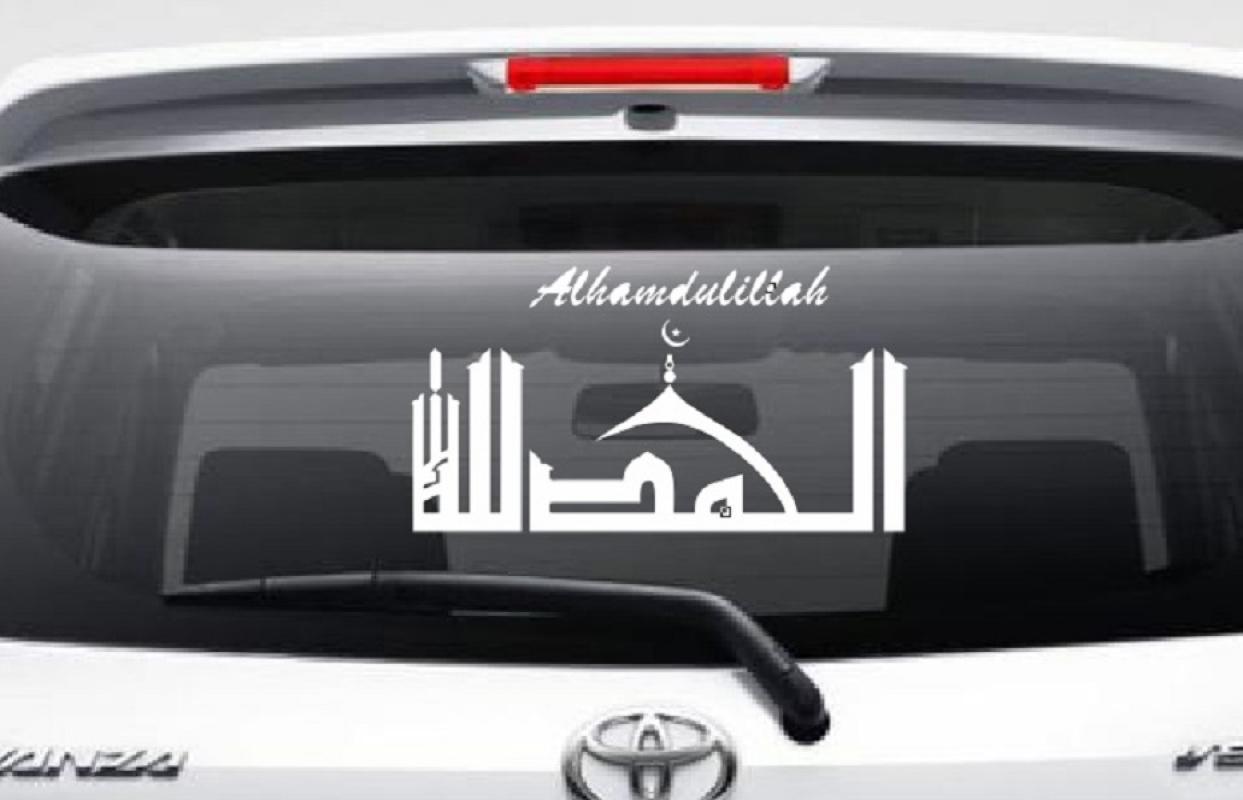 OEM Kaligrafi Masjid Alhamdulillah Aksesoris Kaca Body Mobil Decal Sticker