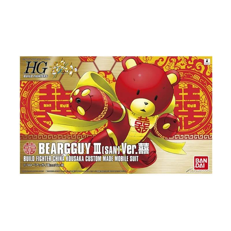 Bandai HGBF BEARGGUY III [SAN] VER (Double Happiness) HK Limited Edition Model Kit