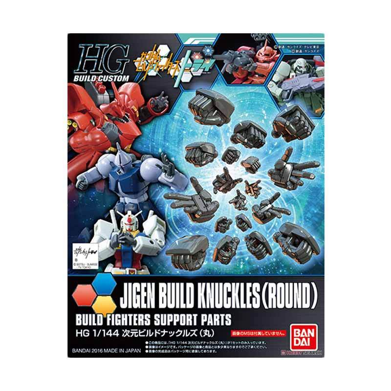 Bandai HGBC Jigen Build Knuckles Round Model Kit [1:144]