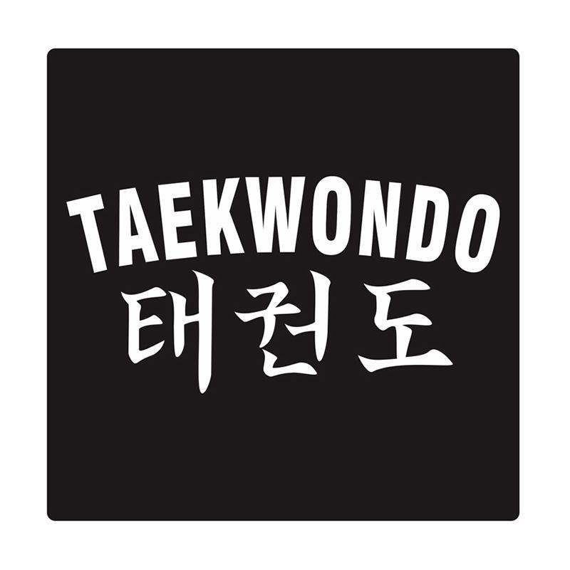 Kyle Taekwondo Curved Cutting Sticker