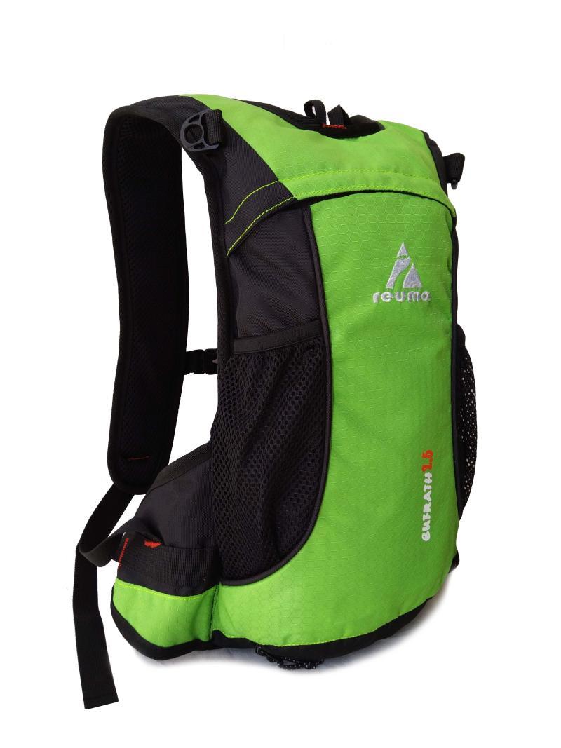 Reuma Running Hydropack Tas Lari - Green R2042