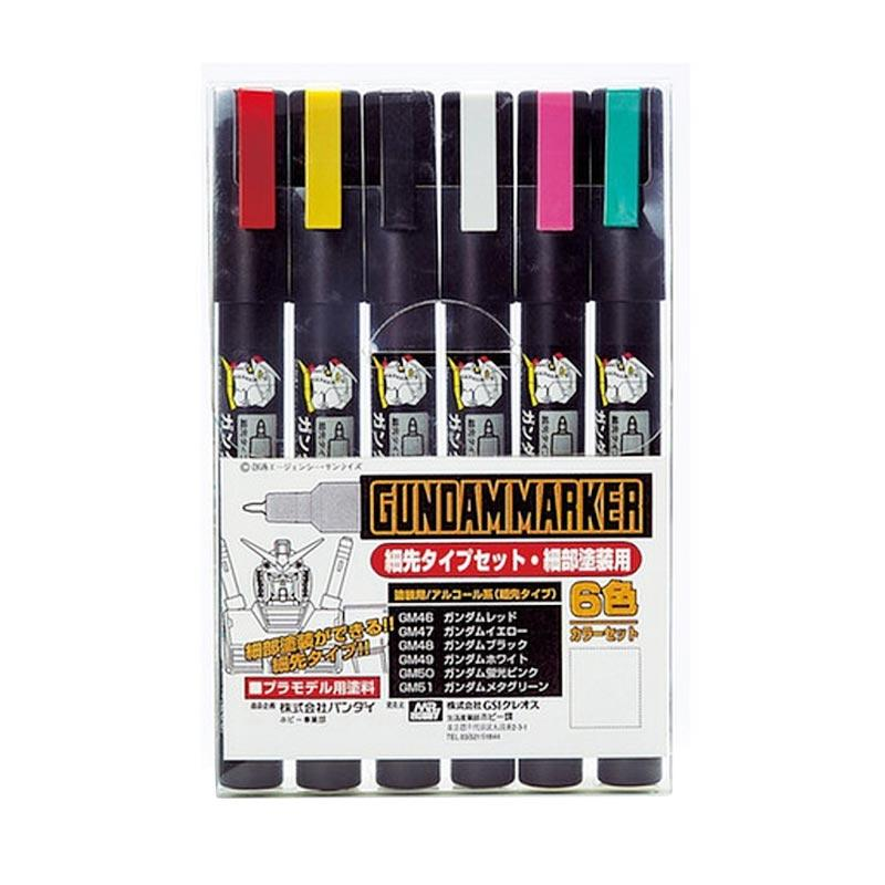 Mr Hobby GMS 110 Gundam Marker Fine Tip Set