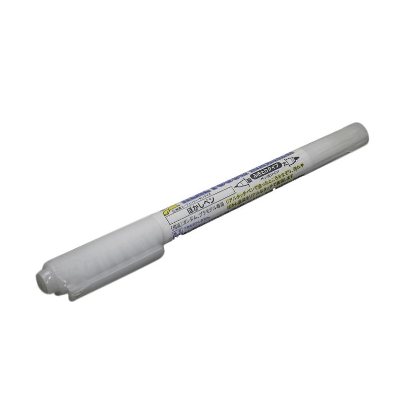 Mr Hobby GM 400 Real Touch Marker Blurring Pen