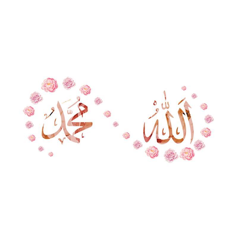 85 Gambar Allah Muhammad Terbaru Hd Gambar Pixabay