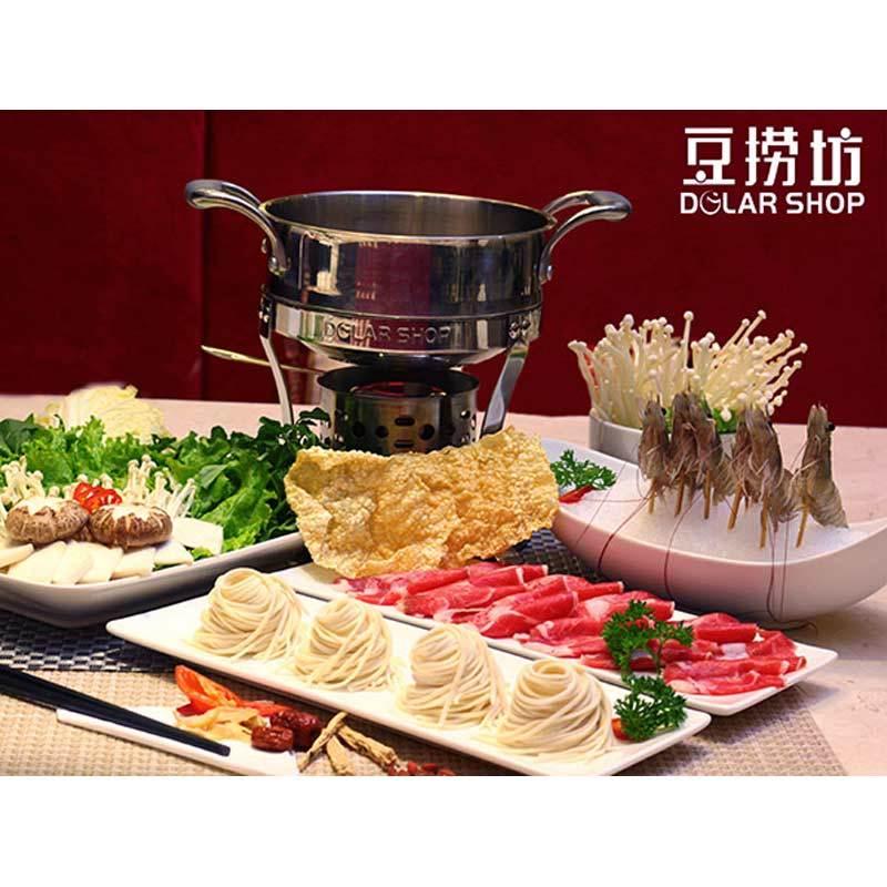 harga Dolar Shop Shanghai Shabu-Shabu Paket Makan Untuk 2 Orang E-Voucher Blibli.com