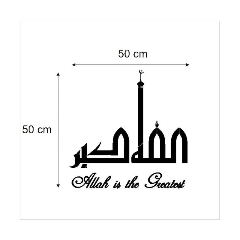 Epinidithouse Islamic Lafadz Allah Masjid Quotes Wall Sticker Dekorasi Dinding