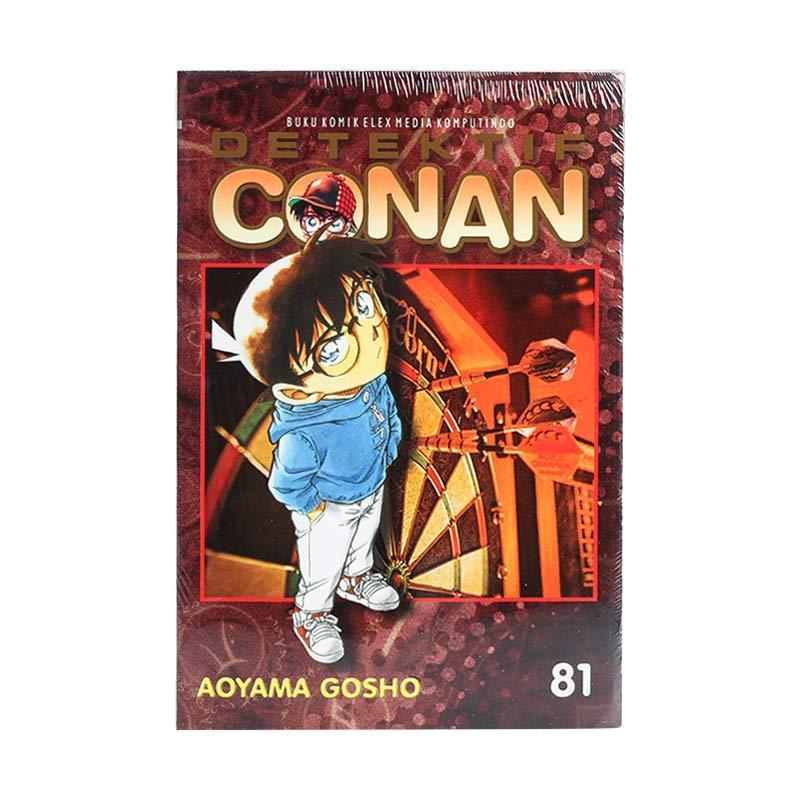 Elex Media Komputindo Detektif Conan 81 204188069 by Aoyama Gosho Buku Komik