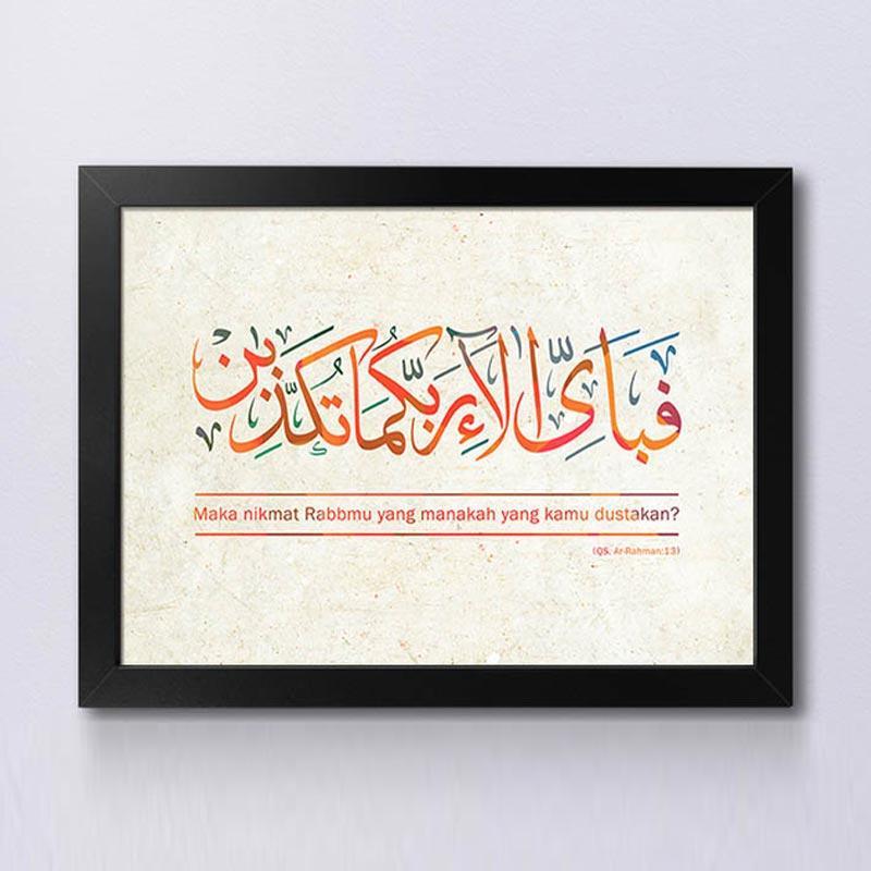Jual Kataku Kaligrafi Surat Ar Rahman Dekorasi Dinding Islami