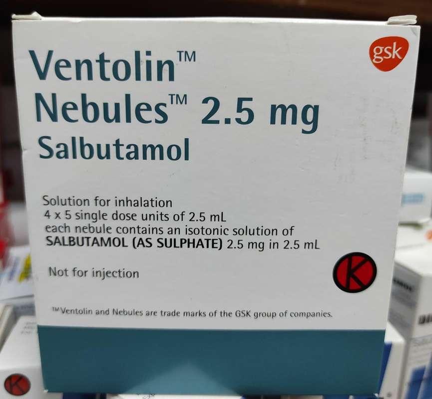 Jual Ventolin Nebules 2 5mg Obat Asma Resep Dokter Bok Isi 4 Strip X 5 Pcs Online Februari 2021 Blibli