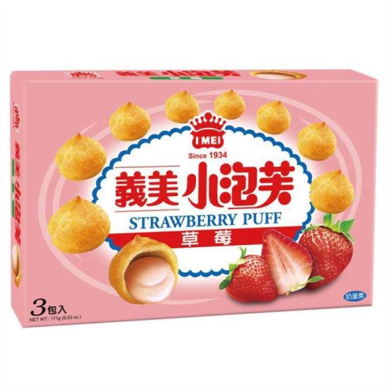 I MEI Small Puffs Strawberry 171G Mass Sale 3pcs box