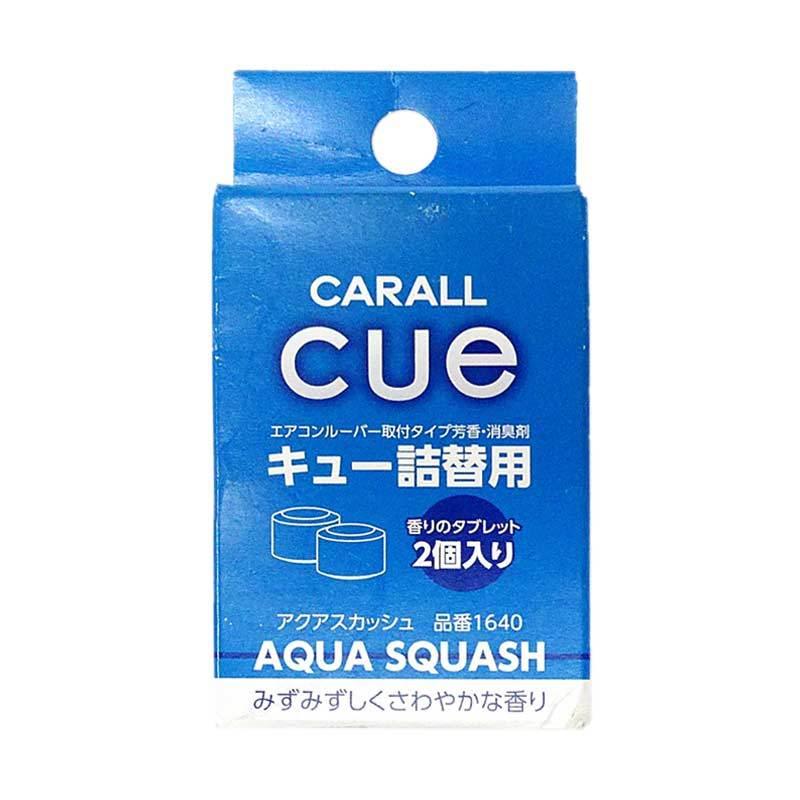 harga Carall Cue Clip On Air Freshener Refill Parfum Mobil [Aqua Shower] Blibli.com