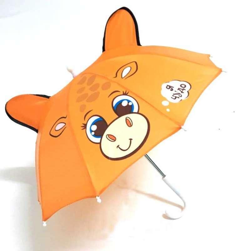 Safari Payung Anak 3D